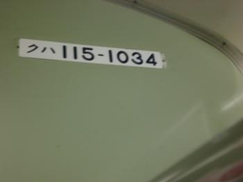 CIMG2039.JPG
