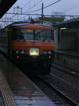 CIMG2048.JPG