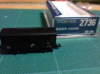 CIMG2346.JPG