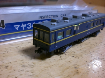 CIMG2514.JPG